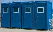 WC контейнери