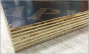 Кафяв хидрофобен шперплат Megaplex - premium качество