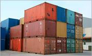Морски контейнери