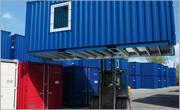 Складови контейнери