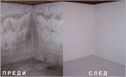 Акролит 2K Е - грунд за влажен или необезмаслен бетон